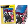 Destrezas para el exito social - Level O Book Room