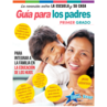 Connecting Home & School: A Parent's Spanish Guide Gr 1