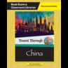 China - Level V Book Room