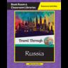 Russia - Level W Book Room
